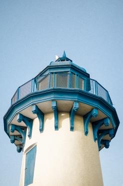Marina Tower, Venice